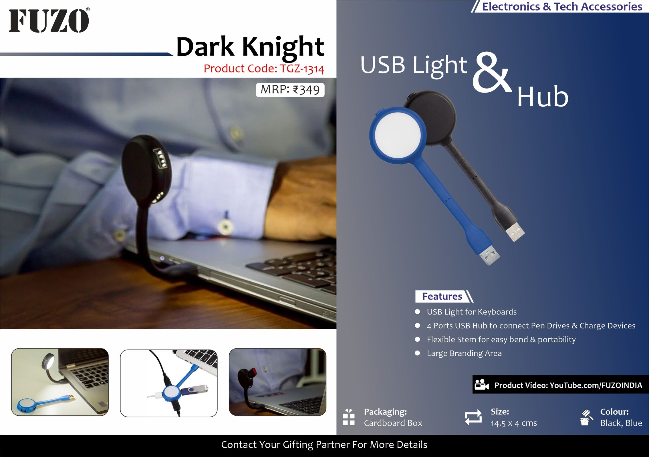Fuzo Dark Knight USB Light and Hub